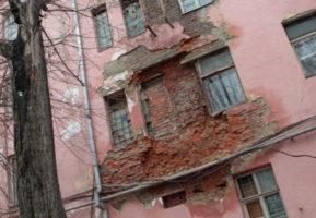 Обследование аварийных зданий