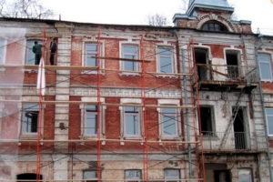 Обследование зданий старой постройки